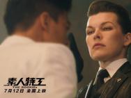 王嘉爾獻唱《素人特工》片尾曲 王大陸感嘆動作戲