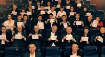《我和我的祖国》幕后全纪录 中国电影梦之队打造国庆档必看