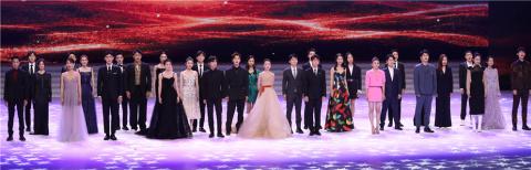 第28届中国金鸡百花电影节开幕 千位电影人齐聚