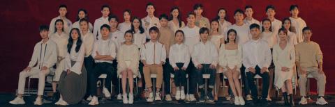 电影频道携手时尚芭莎 推出32位金鸡影人写真