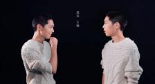 """王锵演绎""""双子人生"""":传递正能量、用角色表达自我"""