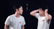张海宇对话自己:付出心血,塑造角色,得到观众认可