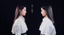 """张婧仪演绎""""双子人生"""":做一名足够""""真""""的演员"""