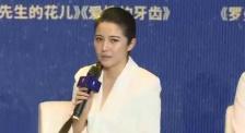 颜丙燕讲述:曾经为改掉北京腔,苦练普通话