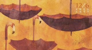 首担�����Ʊ����_北京十一选五开奖号码_�����Ʊ����_北京十一选五开奖结果 - 花少钱中大奖影男主,《南方车站》或成胡歌转型之作?