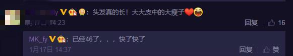 郭富城与太太罕见秀恩爱怀郭富城的家人孕5个月的方媛才46公斤!