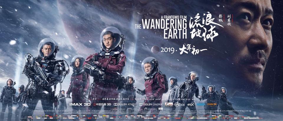 《流浪地球》6天破20亿,吴京:拍烂了也比没人拍强