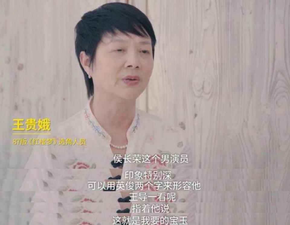 朱丽爸爸年轻时真帅 是老版《红楼梦》宝玉最初人选