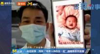 """抗疫前线医生张兴钦挂念妻子和女儿 每晚看女儿视频""""充电"""""""