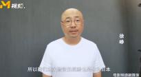 共克时艰! 中国电影人向日本捐赠物资 为抗击疫情加油