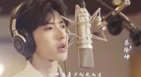 佟丽娅蔡徐坤合唱抗疫歌曲《山河无恙在我胸》