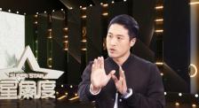 侯晓:接受部队锻炼更加坚毅 演员要照顾好角色
