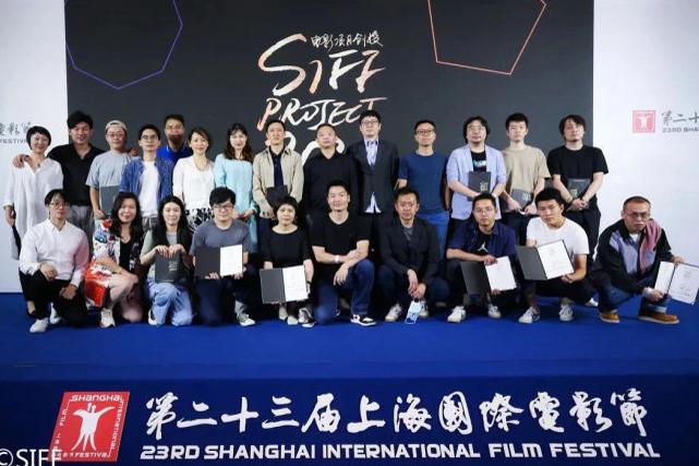 上影节创投会:那些值得被关注的中国青年电影人