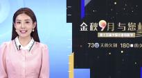 """第15届中国长春电影节正式官宣 国内游戏改编电影如何""""破壁"""""""