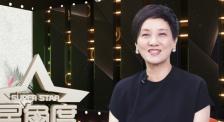 邓婕:监制电影《活着唱着》 走进川剧艺术感受巴蜀精神