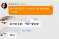 钟欣潼回应头部受伤引争议 曾被误传为新片炒作