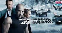 电影全解码系列策划:电影中的汽车文化——汽车与商业大片