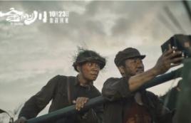 """主演吴京谈《金刚川》:""""我们电影人的诚意,都在这里了"""""""
