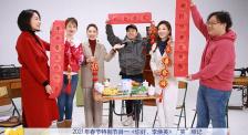 """2021春节特别节目——《你好,李焕英》""""笑""""顺记"""