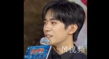 易烊千玺说吴京是温柔的硬汉 台下导演频频微笑点头