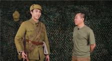 """军事小课堂开讲啦!主持人李金泽体验《长津湖》""""军事训练"""""""