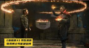 《蜘蛛侠3》画面泄漏,24小时3.4亿次,奇异博士可能是冒牌货!
