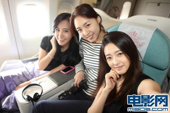 韩国明星在飞机上