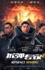 《拆彈專家2》:不僅是炸彈,劉德華的轉變才可怕