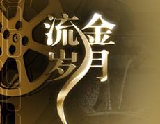 https://www.hkbonny.com/news/20100203/330072.shtml