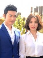 黄晓明穿蓝色西装戴帅酷墨镜 称宋慧乔亚洲最美