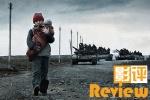 《搜寻》:用勇气与真情回应战争的残酷与无奈
