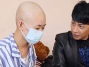 """白血病女孩登台圆梦 向""""癌症君""""宣战引全场洒泪"""