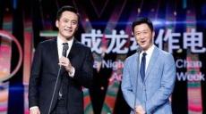 杨幂成龙电影周获封最佳刀马旦 黄轩摘动作新人