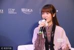 徐娇在论坛上与国际友人探讨女性问题