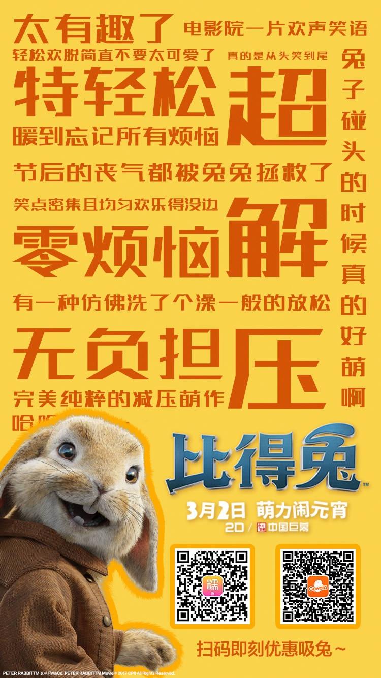 影院 海 兔