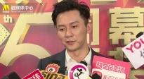 """李晨喜获""""大影节""""最受欢迎导演奖 后悔没带女友范冰冰"""