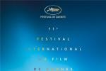 戛纳电影节即将开幕 解锁电影节正确打开方式