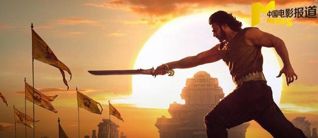 【中国电影报道130期精彩推荐】《巴霍巴利王2》遇冷印度电影中国影市表现悬殊