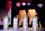 """""""电影辩世界,世界听我的!""""10月9日,第五届丝绸之路国际电影节的专项活动,首届高校大学生电影辩论赛《电影辩世界》在4场复赛之后,进入半决赛的四强队伍正式诞生。西安交通大学、北京大学、武汉大学以及四川大学四支队伍将集结半决赛,争夺最终赢得首届《电影辩世界》的机会。"""
