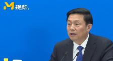 郭衛民:《我不是藥神》印象深刻 講好中國故事傳播中國聲音