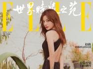 赵薇登封大片曝光 性感露美背诠释成熟妩媚女人味