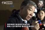 政协委员郑小龙谈假文凭假合同:都应该实事求是