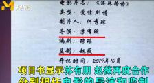 瓊瑤兒媳婦何琇瓊打假:影版《還珠格格》絕對是假消息!