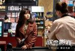 今日,由郭涛首执导筒并主演的电影《欲念游戏》宣布正式定档2019年4月12日,同时公布了定档海报,将电影的主演阵容曝光。