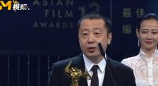賈樟柯亞洲電影大獎三度獲獎 揭秘《江湖兒女》的由來