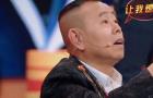 潘長江因不認識蔡徐坤被圍攻 觸動了誰的神經?