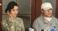 """楊冪開拍《解放了》 """"恩師""""李少紅:跟她之前的角色反差大"""