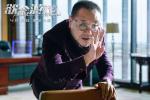 """《欲念遊戲》新劇照 郭濤範偉上演""""兄弟對決"""""""