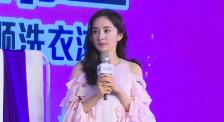 楊冪透露近期影視動向:《刺殺小說家》殺青將拍電視劇