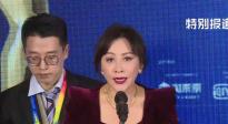 """胡歌周冬雨將亮相北影節開幕式 """"天壇獎""""評委集體亮相"""